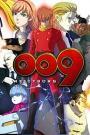 009 Re: Cyborg (2012)