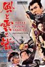 3 Young Samurai (1961)