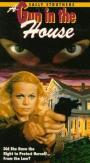 A Gun in the House (1981)