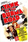 A Yank on the Burma Road (1942)