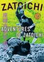 Adventures of Zatoichi (1964)