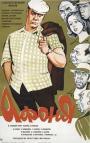 Afonya (1975)