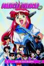 All Purpose Cultural Cat Girl Nuku Nuku TV (1998)