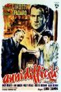 Anni difficili (1948)