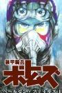 Armored Trooper Votoms: Pailsen Files (2007)