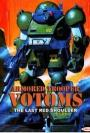 Armored Trooper Votoms: The Last Red Shoulder (1985)