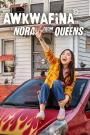 Awkwafina-Is-Nora-from-Queens