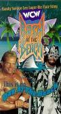 Bash at the Beach (1996)