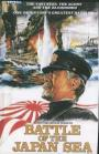 Battle of the Japan Sea (1969)