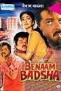 Benaam Badsha (1991)