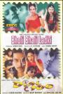Bholi Bhali Ladki (2001)