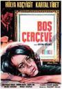 Bos çerçeve (1969)