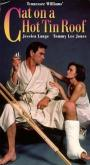 Cat on a Hot Tin Roof (1984)