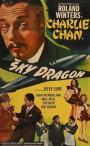 Charlie Chan in Sky Dragon (1949)