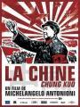 Chung Kuo - Cina (1972)