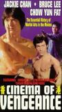 Cinema of Vengeance (1994)