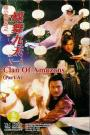 Clan of Amazons (1996)