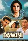 Damini - Lightning (1993)