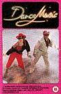 Dance music (1984)