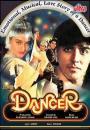 Dancer (1991)