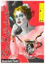 Das Kaffeehaus (1970)