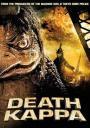 Death Kappa (2010)