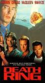 Death Ring (1992)