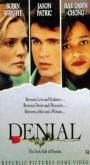 Denial (1990)