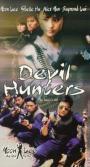 Devil Hunters (1989)