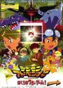 Digimon Adventure: Our War Game (2000)