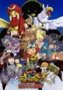 Digimon Frontier: Island of Lost Digimon (2002)