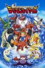 Digimon Tamers (2001)