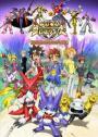 Digimon Xros Wars: Toki o Kakeru Shonen Hunter-tachi (2011)