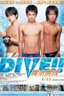 Dive!! (2008)