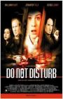 Do Not Disturb (1999)