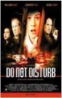 Do Not Disturb (1999)