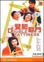 Double Fattiness (1988)