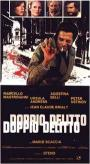 Double Murder (1977)