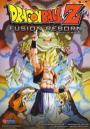 Dragon Ball Z 12: Fusion Reborn (1995)
