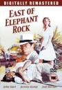 East of Elephant Rock (1977)
