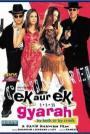Ek Aur Ek Gyarah: 1 + 1 = 11 (2003)