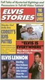 Elvis Stories (1989)