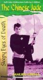 Enter Kyoshiro Nemuri the Swordman