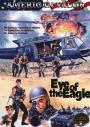 Eye of the Eagle (1986)