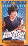 Fantasy Mission Force (1982)