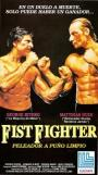 Fist Fighter (1989)