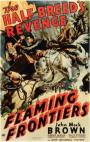 Flaming Frontiers (1938)