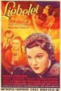 Flirtation (1933)