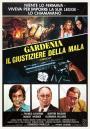 Gardenia (1979)