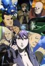 Ghost in the Shell: Stand Alone Complex - The Laughing Man (2005)